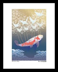 Print of 1000 Crane Rescue