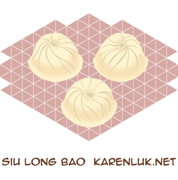 11_siu long bao