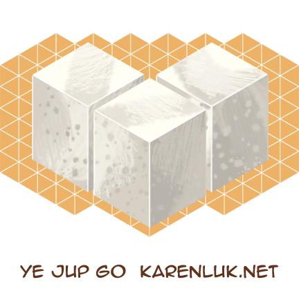 14_ye jup go