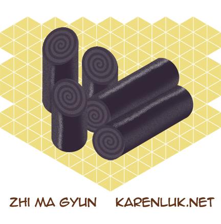 7_zhi ma gyun