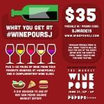 winepoursj